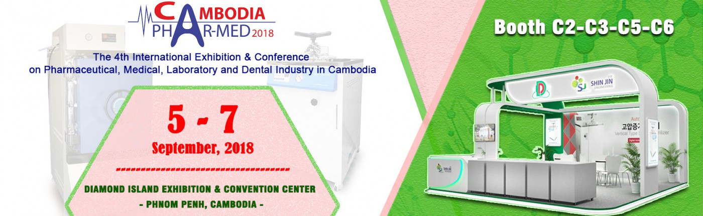 Trien lam 2018 Cambodia