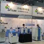 Hãng Shinjin tham gia triển lãm thiết bị tại Hàn Quốc 25/5/2021 tới 28/5/2021